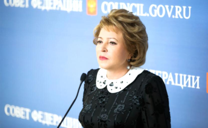 Матвиенко назвала главное политическое событие 2016 года
