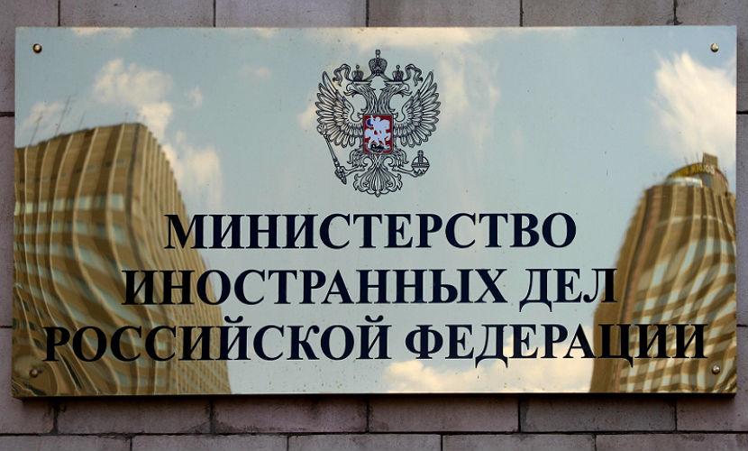 Россию устроила резолюция Британии по Ливии, - МИД РФ