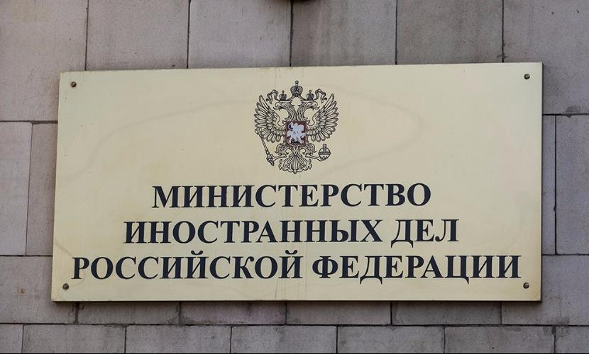 МИД России составил список персон нон грата в ответ на расширение