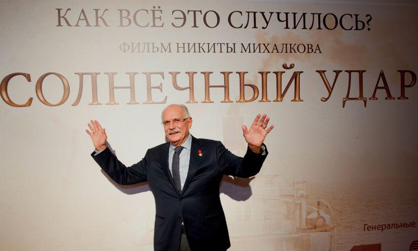Фильм Никиты Михалкова