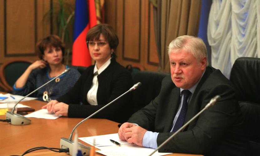 Пять принципов выживания назвал Сергей Миронов на встрече со студентами