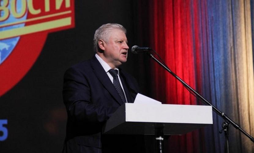 Сергей Миронов объявил «Справедливую мобилизацию»