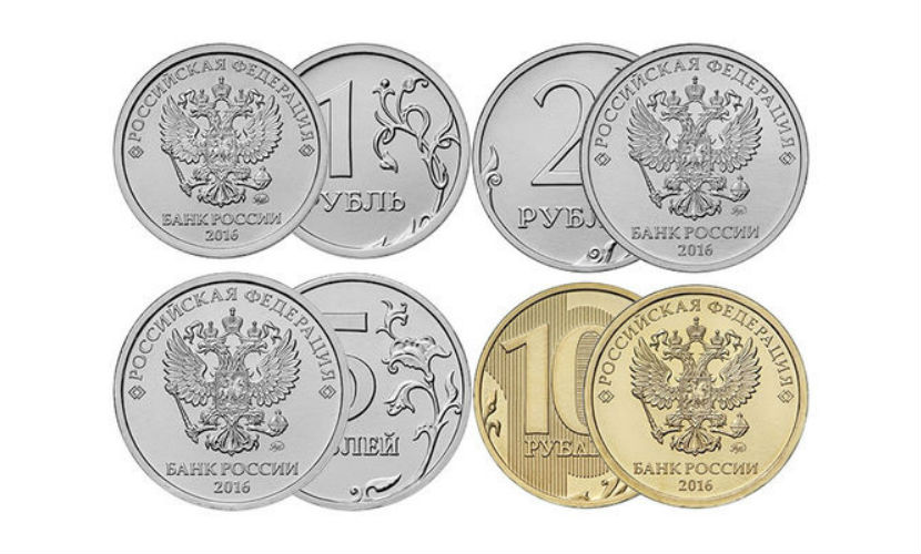 ЦБ России меняет формат чеканки рубля
