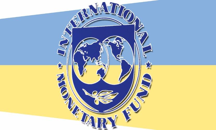 Украинский эксперт предлагает отказаться от кредита МВФ, считая это подачкой