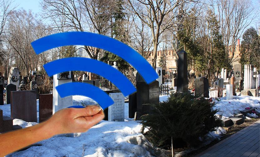 Бесплатный Wi-Fi на кладбищах пообещали жителям Москвы