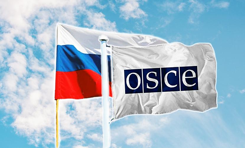 ОБСЕ приняла российскую декларацию противодействия терроризму