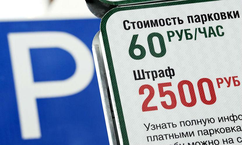 Депутат-справоросс предложил сделать бесплатными парковки в Питере в Новый год