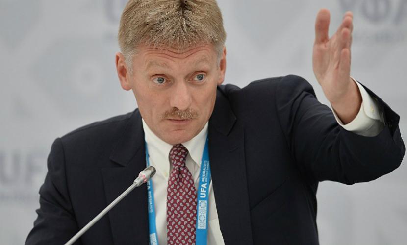 Украина фактически признала дефолт мораторием по долгу РФ, - Песков