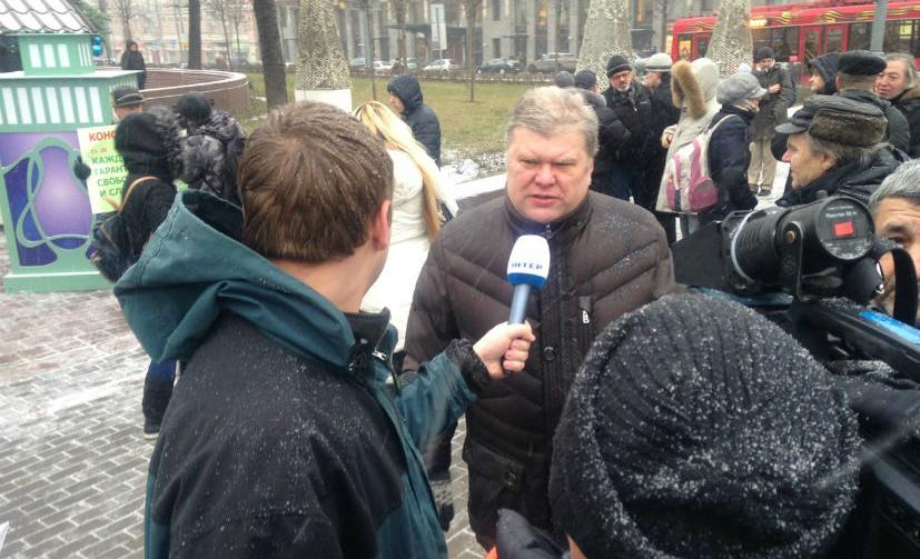 Митрохина из «Яблока» оштрафовали за пикеты в центре Москвы