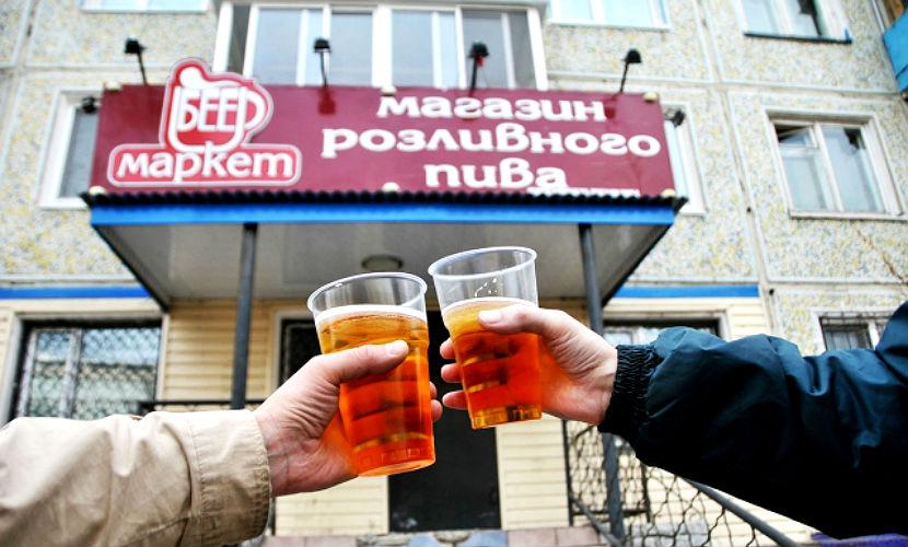 Депутат ЛДПР предложил запретить продажу алкоголя в бывших квартирах