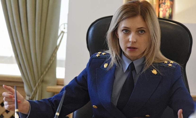 Поклонская обвинила организатора энергоблокады Крыма Ислямова в диверсии
