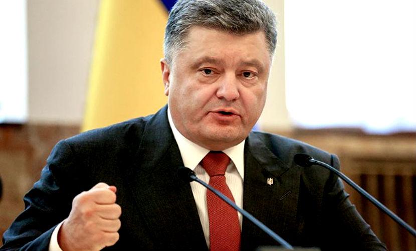 Порошенко назвал дату объявления продления санкций ЕС против России