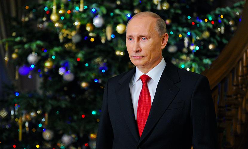 Пожелания президента в новый год