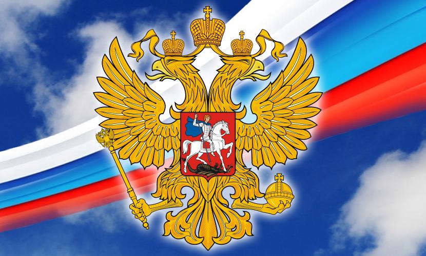 Без России невозможно решить современные кризисы, - немецкий политик