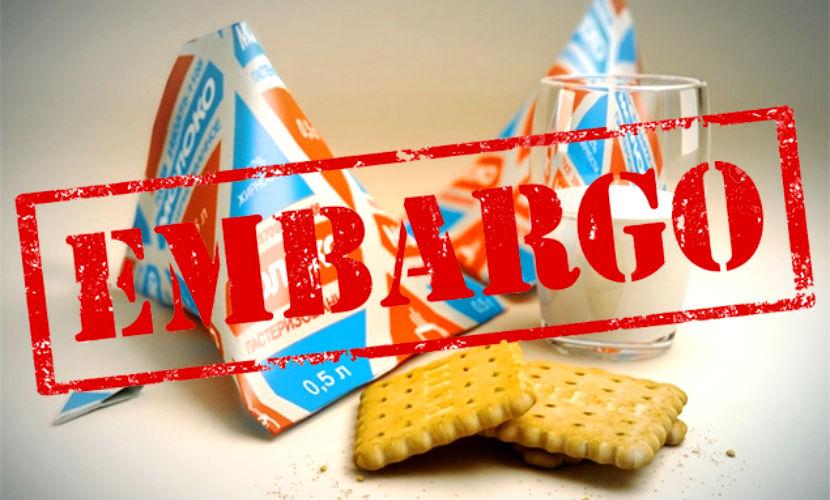 На Украине предложили запретить ввоз водки, шоколада и рыбы из России