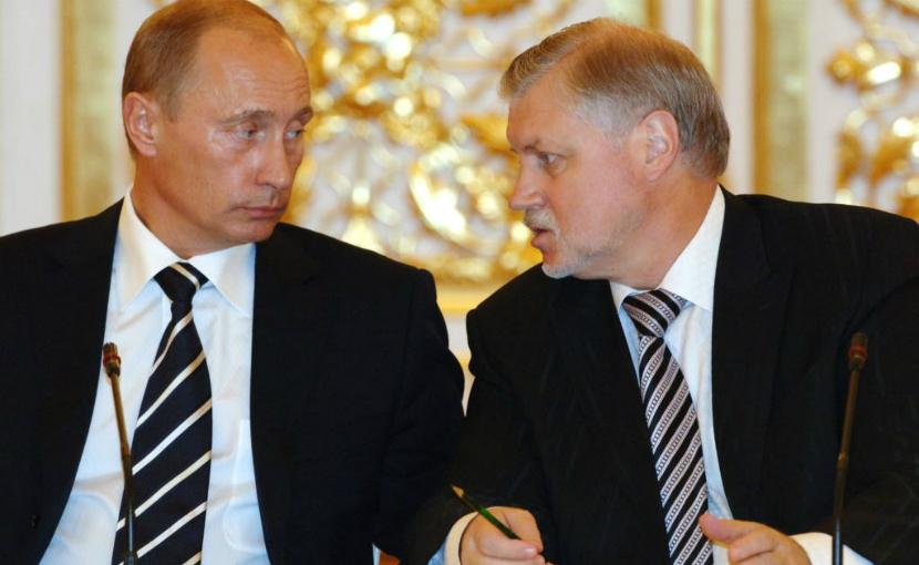 Миронов назвал послание Путина