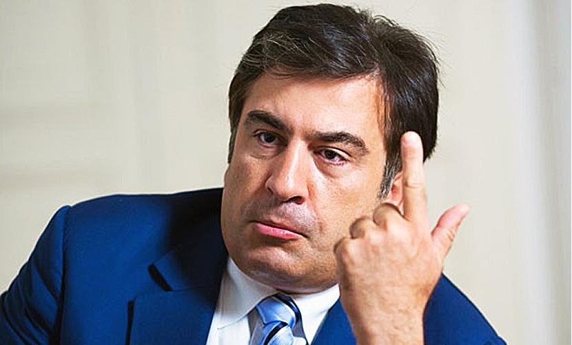 Меня лишили гражданства, но не любви к Грузии, - Саакашвили