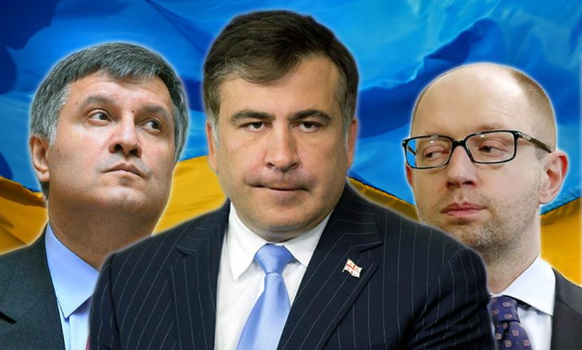 Саакашвили пообещал выгнать из Украины