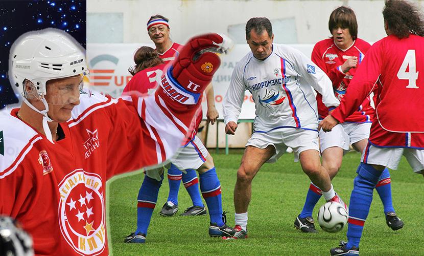 Шойгу и Лавров благословили создание ночной футбольной лиги в России