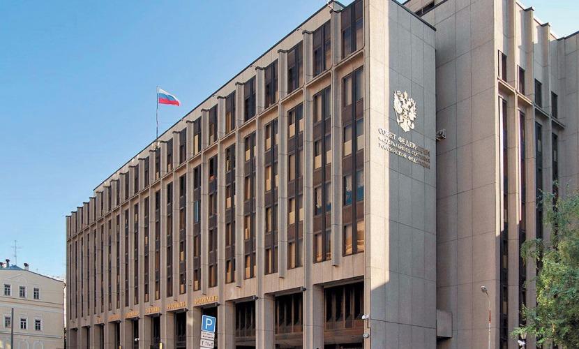 Сенаторы Совета Федерации одобрили федеральный бюджет России на 2016 год