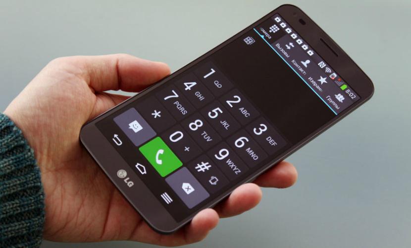 Москвичке выдали смартфон для соцмониторинга с балансом минус 2,5 млн рублей