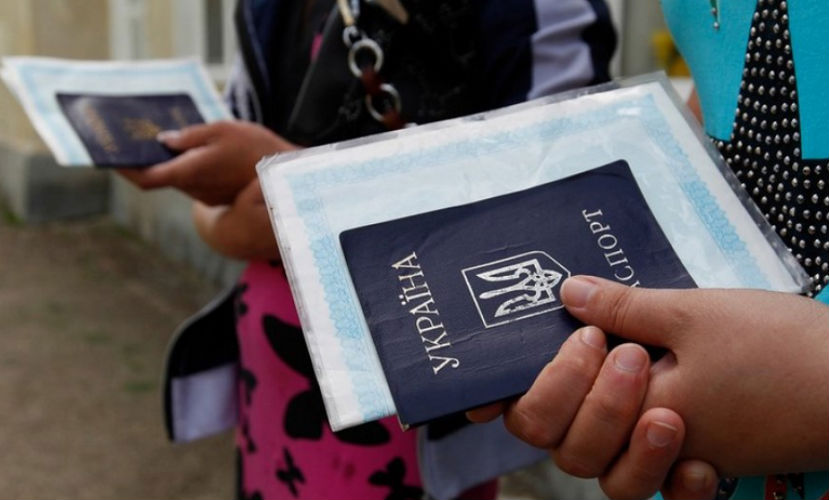 16 украинцев готовятся проникнуть в Россию для совершения терактов