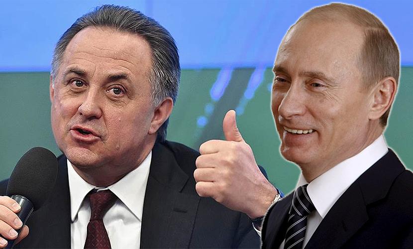 Путин вручил Мутко самоучитель английского языка с пожеланиями успехов