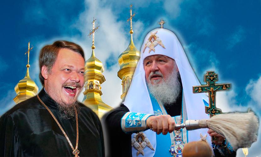 Обиженный Чаплин предсказал скорую отставку патриарха Кирилла