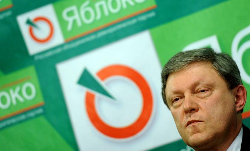 Явлинский отказался от поста председателя «Яблока»