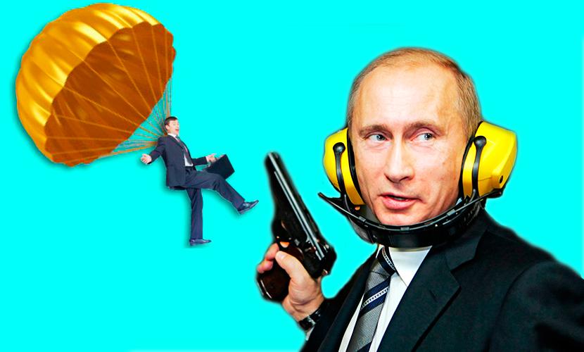 Путин отобрал