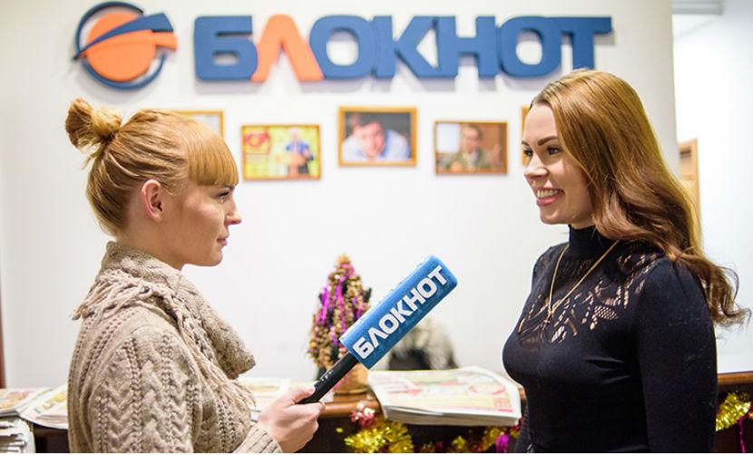 Календарь: 13 января - День российской печати