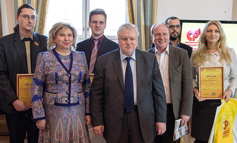 Молодые писатели России, Донбасса и Украины получили премии «Справедливой России»