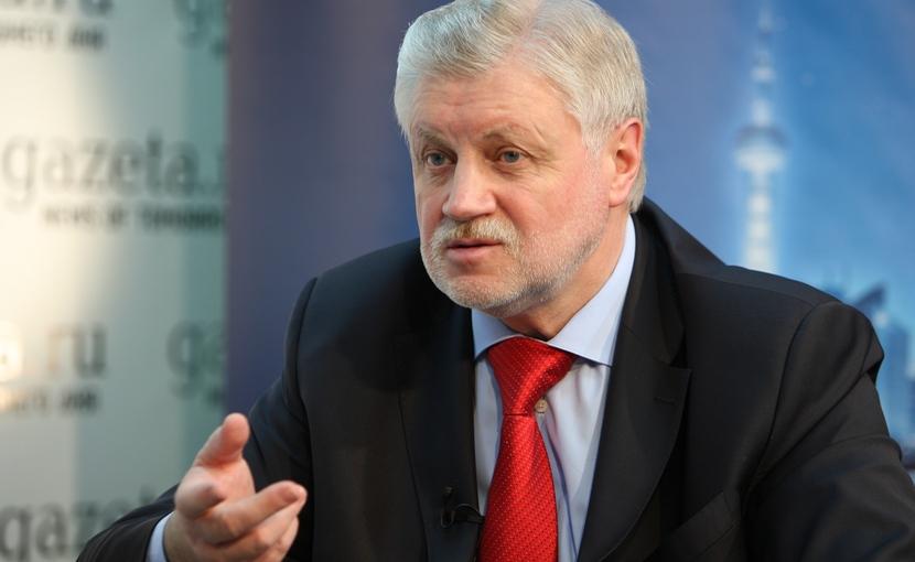 Сергей Миронов разгромил выступление Дмитрия Медведева на Гайдаровском форуме