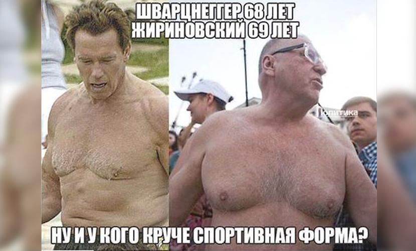 siski-zreloy-dami
