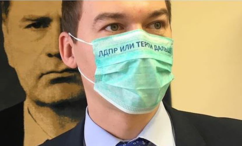 ЛДПР попиарилась на свином гриппе и Шварценеггере