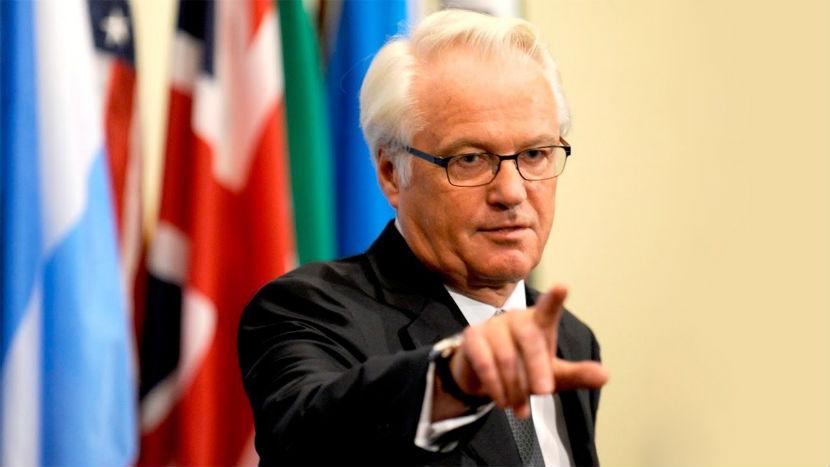 Постоянный представитель РФ в ООН призвал сохранять хладнокровие в ситуации с КНДР