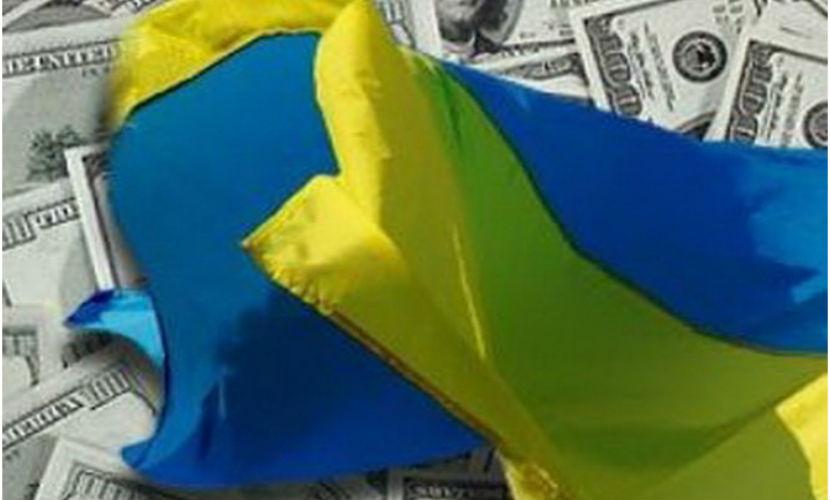 Украина заявила о готовности обсуждать с Россией свой долг