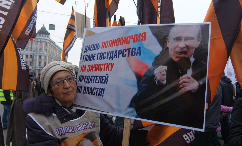 Чрезвычайные полномочия для Путина потребовало движение НОД
