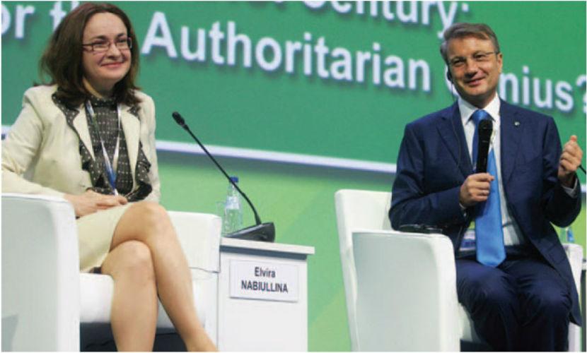 Грефу и ЦБ России досталось от советника президента