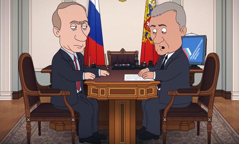 Мультики о том, как Путин избавляется от Хорошавина и других чиновников, взорвали Интернет