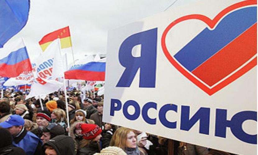 """Россия подготовилась к мировому кризису на """"отлично"""""""