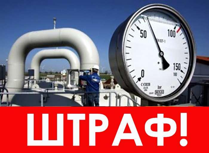 Предъявленный Украиной «Газпрому» очередной штраф бесперспективен, - эксперт