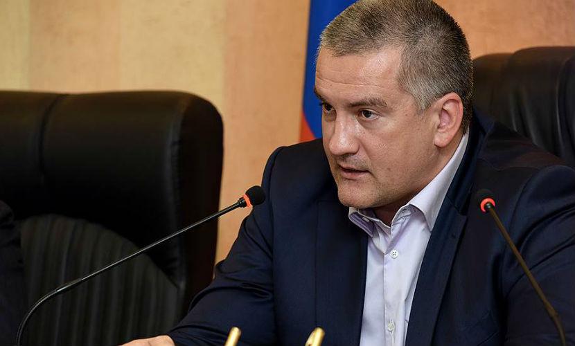 Аксенов порекомендовал Украине забыть о Крыме навсегда