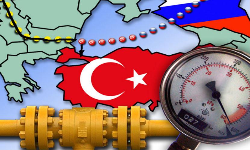 Турция пожаловалась на отмену Россией скидок на газ