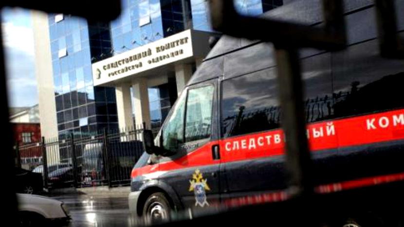 Обезглавленное тело нашли на набережной Москвы-реки