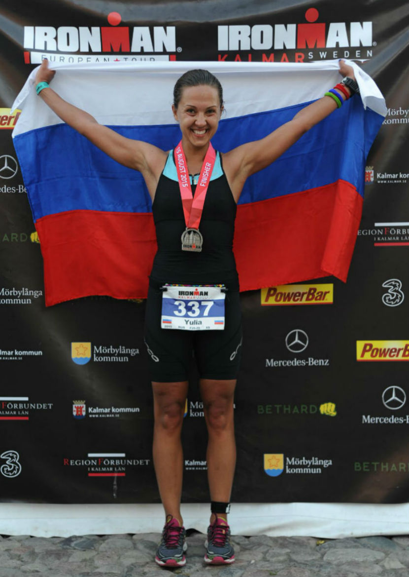 Российские спортсменки фамилия имя фото 31 фотография