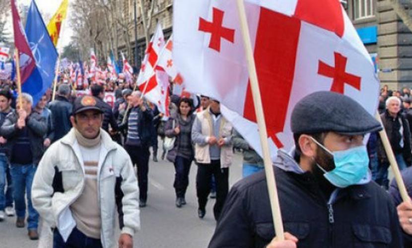 Акция «Нет «Газпрому!» прошла в центре Тбилиси