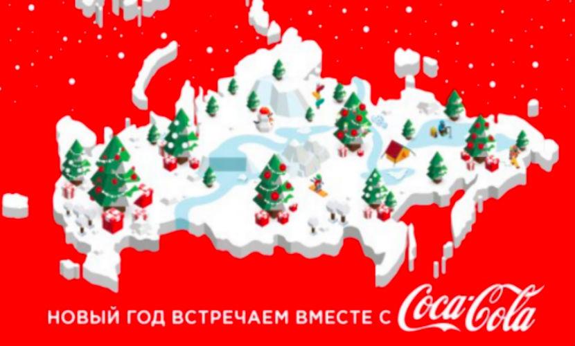 Украинская прокуратура завела дело на Coca-Cola из-за карты России с Крымом