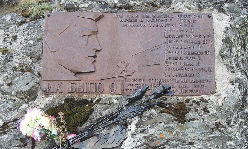 Туристы нашли на перевале Дятлова неизвестное тело, после чего исчезли сами