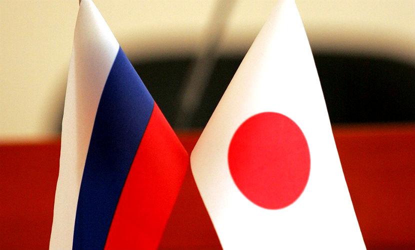 Участие России в решении международных проблем крайне важно, - Япония